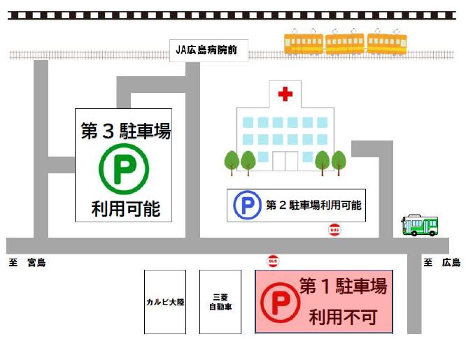 駐車場工事2019.png