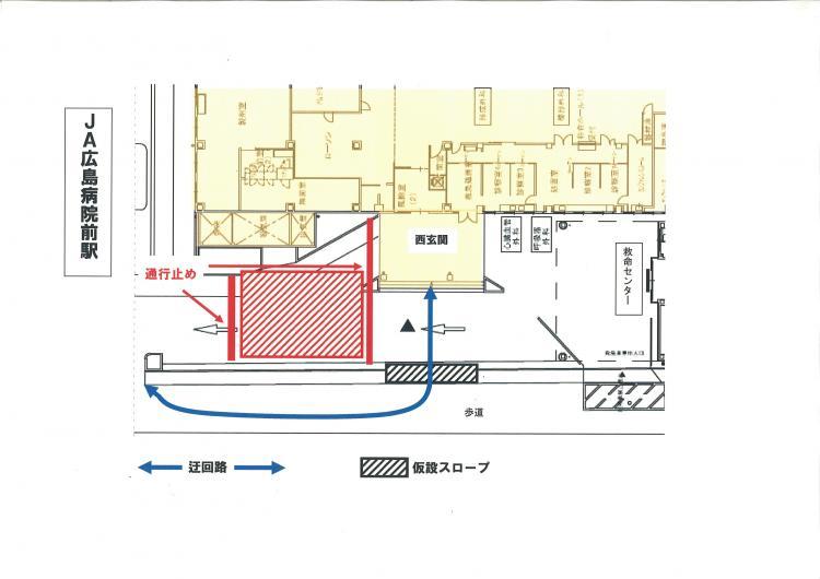 290403 冷温水発生機更新工事.jpg